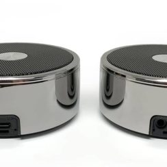 Connect to Two Bluetooth Speakers at once